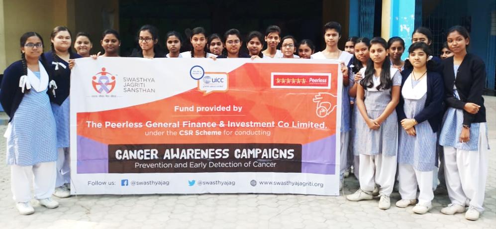 Dum Dum Baidyanath Institution for Girls